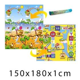 7afe8f78e906 Detský penový koberec Magický ostrov + dosková hra 150x180x1 cm